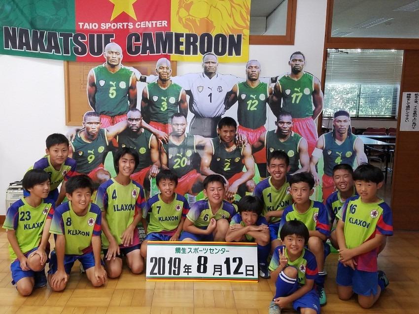 FC KLAXON